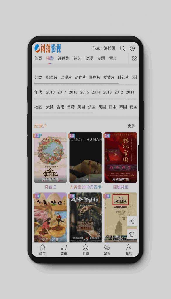 苹果cms v10模板大橙子vfed v3.1.5完美破解无BUG版插图2